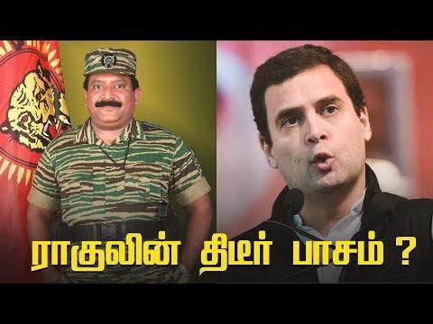 Reason behind Rahul Gandhi's change over ?   Congress Meeting