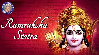 Ram Raksha Stotra with Lyrics