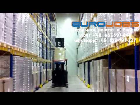 Работа на каре на заводе Ferrero EuroJobs