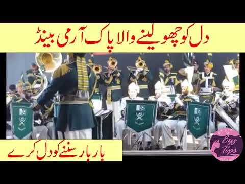 Heart Touching Pak Army Band Performance-Beautiful voice-Live 2019