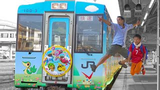 The Pokemon Train Adventure: Japan's Coolest Anime Train ★ ONLY in JAPAN #36 復興のピカチュートレイン