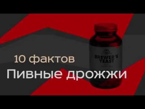 Увеличение потенции препаратами