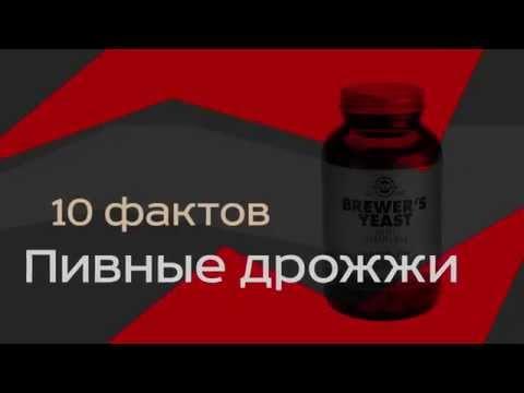 Лечение алкоголизма у знахарок