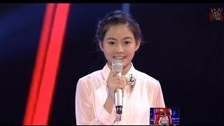 The Voice Thailand - แป้งร่ำ - ขวัญของเรียม - 6 Oct 2013