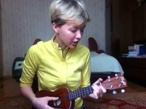 ЧЕРНЫЙ ПЛАЩ! русский текст, укулеле, девочка, июль в Москве