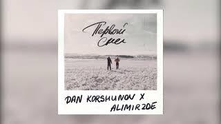 Dan Korshunov, Alimirzoe - Первый снег