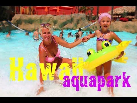 HAWAII Aquapark / Terrible waterslide / Аквапарк HAWAII / Одесса