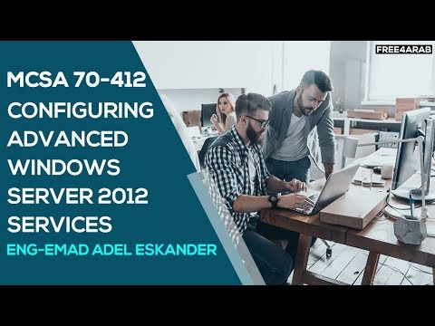 ‪22-MCSA 70-412 (Failover Cluster With the Hyper-v Part 1) Eng-Emad Adel Eskander | Arabic‬‏