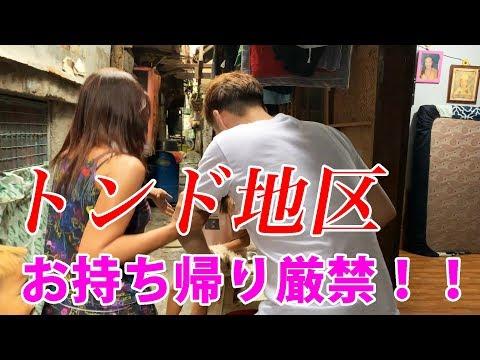 インドネシア (loli)ロリ 無修正 - chevereto.info