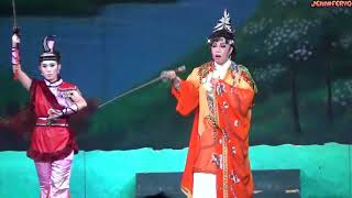 【台湾秀琴歌劇團】 《孟麗君脫靴》『戏段3/17』