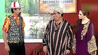 Banarsi Thag Nargis New Pakistani Stage Drama Full Comedy Funny Play | Pk Mast