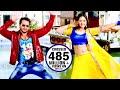 KHESARI LAL YADAV SUPERHIT MOVIE SONG ( HD 2018 ) | BHOJPURI SUPERHIT FULL VIDEO SONG 2018
