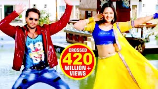 Khesari Lal Yadav Superhit Movie Song Hd 2020 Bhojpuri Superhit