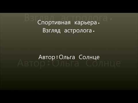Талисман москва 2013