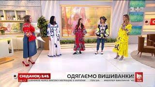 Як вибрати стильну і якісну вишиванку - поради дизайнера Юлії Магдич