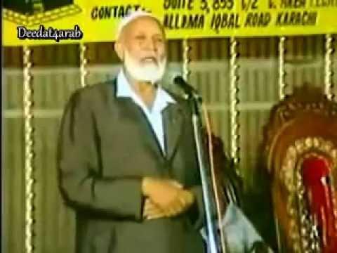 محمد الأعظم