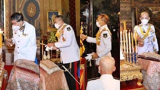โปรดเกล้าฯ 'หม่อมเจ้า' ราชสกุลยุคล เสด็จแทนพระองค์ไปทรงจุดเทียนพรรษา เนื่องในเทศกาลเข้าพรรษา