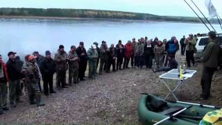 Красноярский рыболовный клуб тугун форум