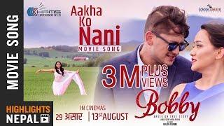 Aakha Ko Nani - New Nepali Movie BOBBY Song 2018 | Kabita Gurung, Umesh Thapa, Vijay Lama