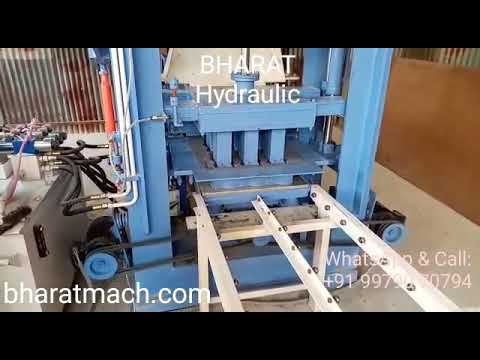Vibro. Automatic Multi Brick & Block Machine Plant 10cvt.