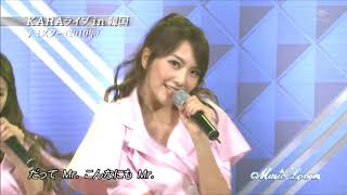 KARA - ミスター (11/07/03 Music Lovers)