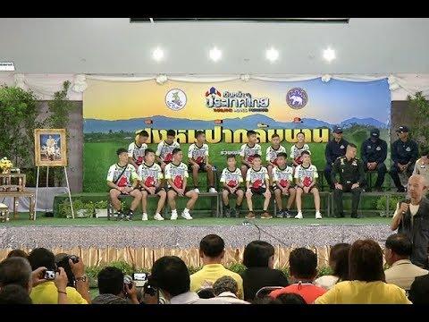 [UNTV]  Thai cave boys, humarap sa publiko matapos masagip sa flooded cave sa Thailand