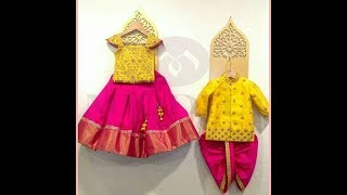 Kids Alike Ethnic Wear Ll Brother And Sister In Matching Wear