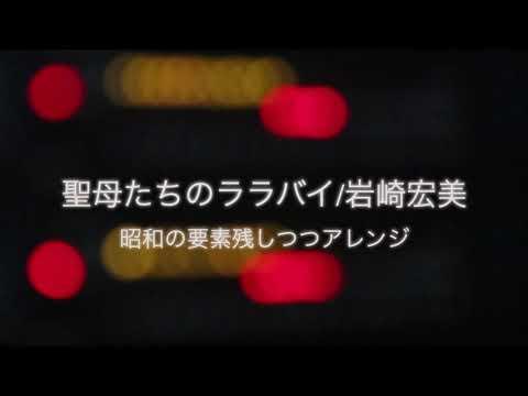 カラオケ音源 【商用利用OK!】音源制作致します アーティストさんのLIVE使用や歌ってみたなどに最適! イメージ1
