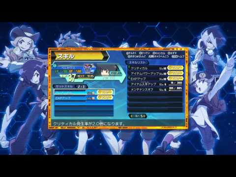 little battlers experience psp english download