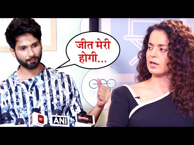 Shahid Kapoor's EPIC Reaction On Kangana Ranaut's Mental Hai Kya