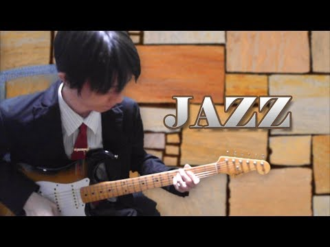 【Key=Bb/BPM=120】Jazz rhythm guitar chord comping ③
