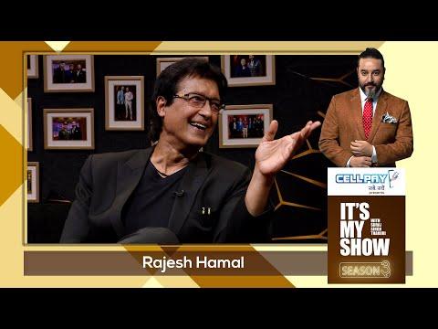 Rajesh Hamal | It's My Show with Suraj Singh Thakuri S03 E30 | 22 August 2020
