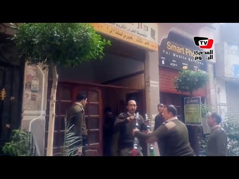 ضبط مخزن «شيشة» داخل دار لتحفيظ القرآن بالمنصورة