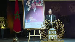 الجلسة الإفتتاحية – كلمة السيد الرئيس المنتدب
