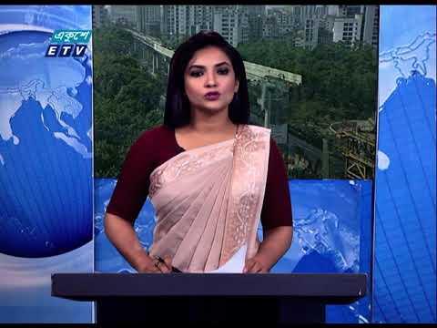 09 AM News || সকাল ০৯টার সংবাদ || 02 May 2021 || ETV News