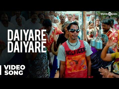 Daiyare Daiyare