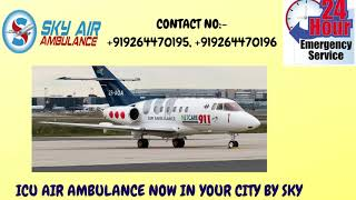 Air Ambulance in Bilaspur is ready for Rapid Service by Sky