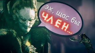 О чем была Diablo II? (ч.3)