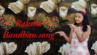 Meri Rakhi ki Dor song ( Raksha Bandhan song ) dance . - Download this Video in MP3, M4A, WEBM, MP4, 3GP