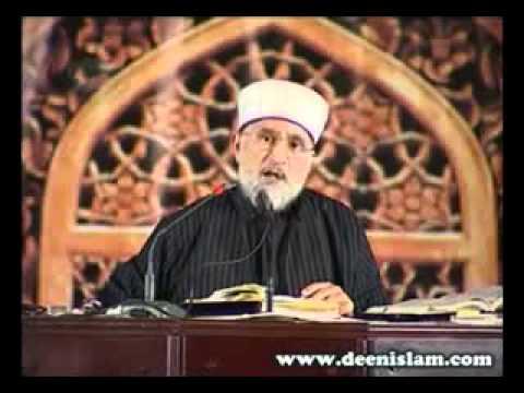 Allaha ki yaad me rona or usse darna  by Dr Muhammad Tahir-ul-Qadri .flv