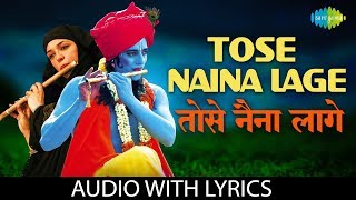 Tose Naina Lage Piya Sawre with lyrics | Anwar   - YouTube