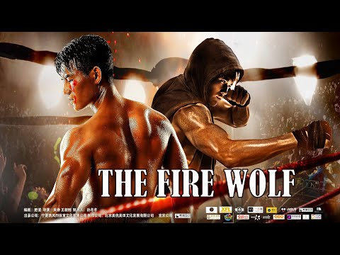 [Full Movie] The Fire Wolf, Eng Sub 烈火狼之笼斗   2019 Action Film 动作电影 1080P