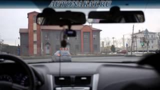 Секреты водительского мастерства АВТОНАКАТ.РУ