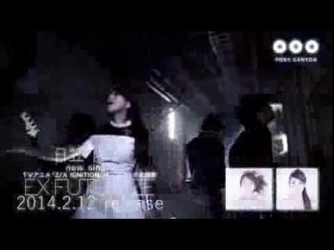 【声優動画】日笠陽子の新曲「EX:FUTURIZE」のミュージッククリップ解禁