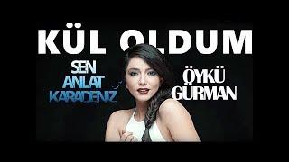 Öykü Gürman - Kül Oldum (HD - 2018)