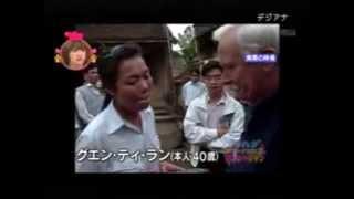 泣ける!!感動画父親を殺された娘許せぬ米兵と対面