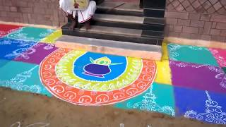 preview picture of video 'Happy Sankranthi 2015 (By Melekote Family)'