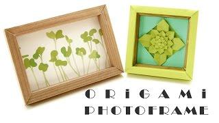 フォトフレーム 作り方 【折り紙方式】 Origami Photo Frame