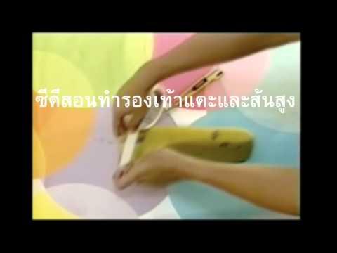 ครีมสำหรับโรคสะเก็ดเงินจากประเทศไทย