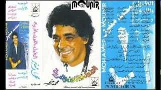 تحميل اغاني محمد منير الطول واللون والحريه MP3